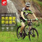 雙十二狂歡購騎行服男夏季山地車短袖套裝動感單車服裝短褲自行車裝備車隊定制