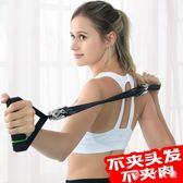 拉力器擴胸器男健身器材家用拉力繩多功能運動腳踏拉力繩 XW2712【潘小丫女鞋】