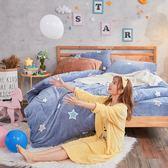 法蘭絨 / 雙人【星點點】含兩件枕套  鋪棉床包薄被毯組  戀家小舖AAR215