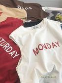 2019夏季新款港風男女背心沙灘健身透氣籃球坎袖運動寬鬆無袖T恤