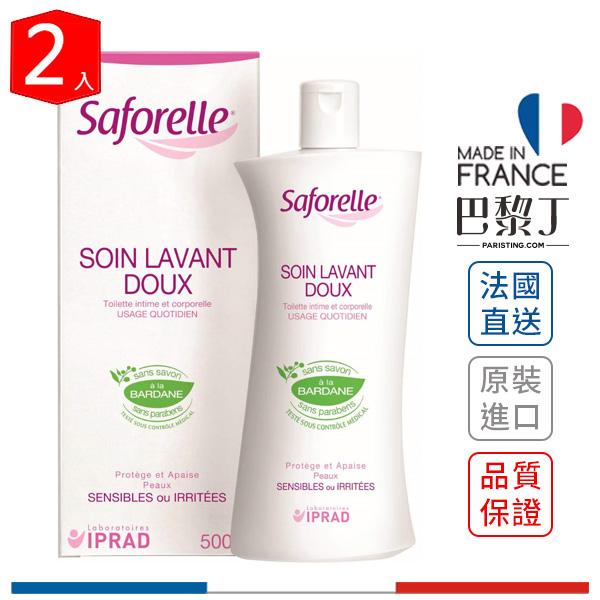 Saforelle 絲膚潔 沐浴露 500ml(2入組)【巴黎丁】
