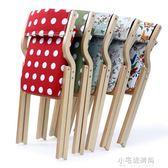 椅子 家用靠背椅休閒實木折疊餐椅 宿舍簡易辦公宿舍椅子電腦椅 YXS『小宅妮時尚』