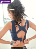 健身文胸Lusure 運動內衣女高強度防震聚攏專業背心式bra跑步健身瑜伽文胸 蘿莉小腳丫