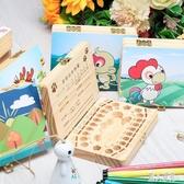 乳牙紀念盒男孩女孩兒童牙齒收藏盒寶寶換牙保存盒生肖彩印乳牙盒CC4611『麗人雅苑』