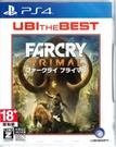 現貨中 PS4遊戲 極地戰嚎 野蠻紀源 Far Cry Primal 日文日版【玩樂小熊】