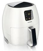 (預購)PHILIPS飛利浦皇家尊爵氣炸鍋(白) HD9240贈HD9911專用煎烤盤+烘烤鍋+串燒架HD9904