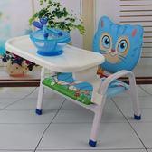 叫叫椅兒童靠背椅子帶餐盤餐椅寶寶椅寶寶小凳子叫叫椅子板凳igo 至簡元素