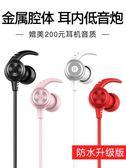 運動藍牙耳機雙耳無線跑步耳塞入耳掛耳頭戴式vivo蘋果7/8 iPhoneX安卓通用『輕時光』