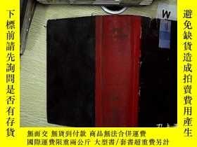 二手書博民逛書店Modern罕見treatment vol 8 1971 現代治療第8卷1971Y203004