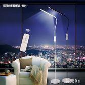 簡約現代遙控led護眼落地燈客廳臥室書房閱讀立式臺燈鋼琴燈 js2962『科炫3C』