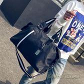AOSIMAN大容量旅行包男手提商務出差行李包女短途旅行袋健身包【米蘭街頭】