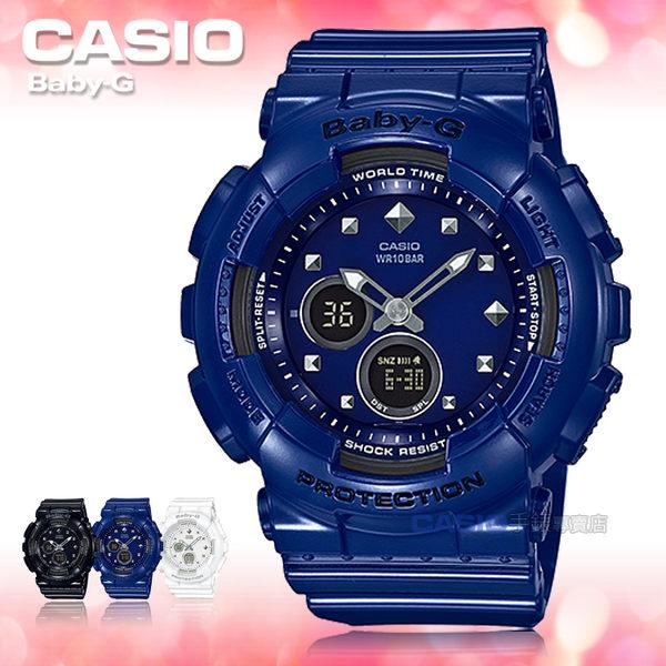 CASIO 卡西歐 手錶專賣店 BABY-G BA-125-2A DR 女錶 樹脂錶帶 防震 LED燈 世界時間 秒錶 倒數計時