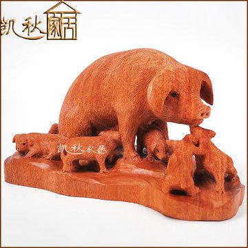 木雕刻工藝禮品 生肖豬 五子登科