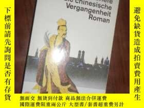 二手書博民逛書店Rosendorfer:罕見Briefe in Die Chin