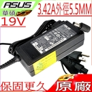 ASUS 3.42A 充電器(原廠)-華碩 19V,65W,MX279H,VX239H,VX279H,MX239H,X550L,X550LD,X452C,X452