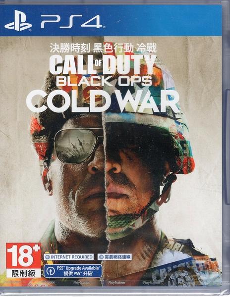 【玩樂小熊】現貨 PS4遊戲 決勝時刻 黑色行動冷戰 Call of Duty: Black Ops Cold 中文版