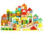 兒童積木玩具1-2周歲益智男孩3-6歲嬰兒木制早教拼裝女孩寶寶玩具WY 喜迎中秋 優惠兩天