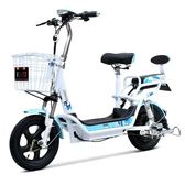 小刀電動車 樂途電動自行車48V成人男女性踏板電瓶車代步助力單車WD 至簡元素