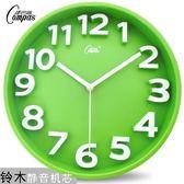 (交換禮物)14英寸掛鐘客廳立體臥室掛表靜音時尚時鐘個性創意石英鐘表