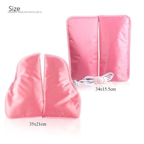 粉色可調節溫度 電熱足套 電熱手套 滋潤保養必備加溫機器 SPA電熱手套 加熱蠟療護理《NailsMall》