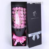 花束玫瑰花康乃馨生日禮物情人節送肥皂香皂花束禮盒LX