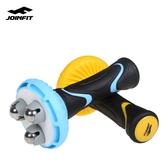 Joinft 手持肌肉按摩棒 放松筋膜棒 健身滾輪棒 360度滾珠