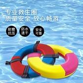 游泳救生圈免充氣大浮力泳圈專業兒童成人實心泡沫加厚救生圈大人 【全館免運】