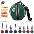球包籃球袋 創新球形包 單肩籃球包裝球袋子歐文庫里科比球迷用品學生 小山好物