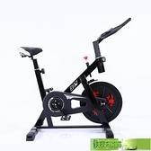 健身車 室內動感單車靜音家用禮品健身車運動腳踏車健身器材 汪汪家飾 免運