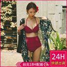 ◆ 可添加襯墊 / 集中有鋼圈 ◆ 尺碼 / M、L、XL ◆ 此款單賣泳裝不含罩衫