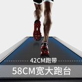有平板迷妳跑步機家用款小型健走機抖音超靜音健身減肥  igo 玩趣3C