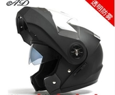 揭面盔電動電瓶摩托車頭盔男女四季通用安全帽雙鏡片半覆式全盔