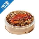 高利水產懷舊紅蟳米糕1000G/盒【愛買冷凍】