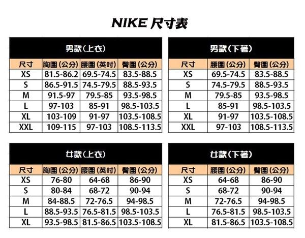 NIKE系列-NP TGHT 3QT 男款黑色運動七分束褲-NO.BV5644010