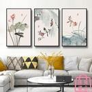 壁畫新中式裝飾畫餐廳書房墻面花鳥背景墻畫【匯美優品】