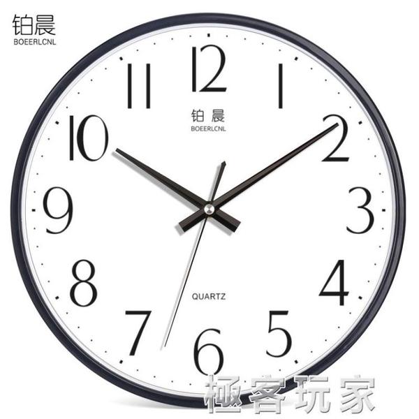 掛鐘 鉑晨歐式靜音掛鐘客廳臥室辦公時鐘簡約時尚掛表現代創意石英鐘表 極客玩家