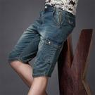 七分褲 夏季牛仔短褲男薄款七分中褲休閒五分工裝短褲歐美寬鬆直筒男士潮 晶彩