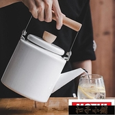 樹可琺瑯 日式搪瓷水壺家用大容量燒水壺煤氣直型水壺茶壺電磁爐KLBH7567311-16【年終盛惠】