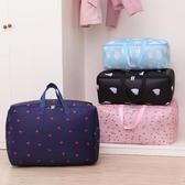 【3枚入】被子收納袋寢室整理袋搬家行李袋【聚寶屋】