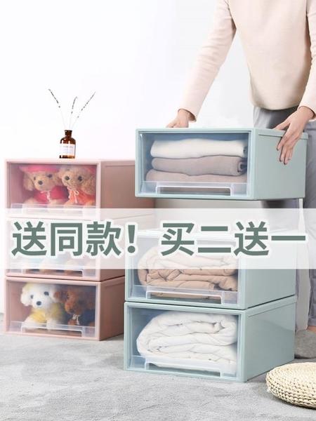 抽屜式收納箱衣櫃衣物收納盒塑料透明內衣收納盒 露露日記