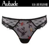 Aubade-甜美詩歌S-M蕾絲丁褲(黑)EB