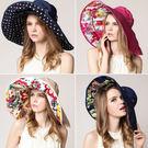 (特價) 大帽沿可拆可折疊遮陽帽 波點-...