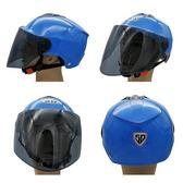 摩托車頭盔 電動車安全帽 三輪車 自行車 騎行裝備 男女款 均碼