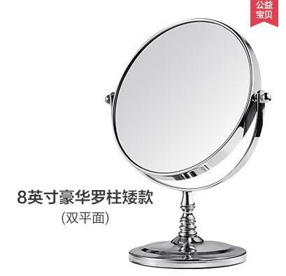 宮歐式隨身化妝鏡高清台式大號公主鏡雙面鏡宿舍桌面便攜放大