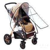 嬰兒手推車雨罩配件加厚防風防塵兒童傘車雨衣罩通用    SQ10633『毛菇小象』