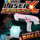 Hamee 日空版 LaserX 紅外線...