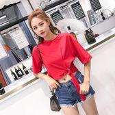 露臍短版上衣 女夏季新款時尚百搭簡約寬鬆系帶收腰 LR2849【Pink中大尺碼】