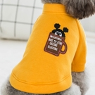姜黃色寵物服裝小狗狗衣服幼犬比熊博美泰迪貴賓衣服貓咪秋秋冬裝