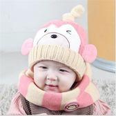 兒童毛線帽子圍脖套裝韓版冬天女童可愛加厚保暖護耳帽男童寶寶帽 新年禮物