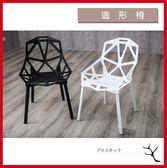 蜘蛛網狀透氣造型風格 開店桌椅 餐桌椅 餐椅 桌椅 辦公椅 電腦椅 洽談椅 休閒椅 穿鞋椅